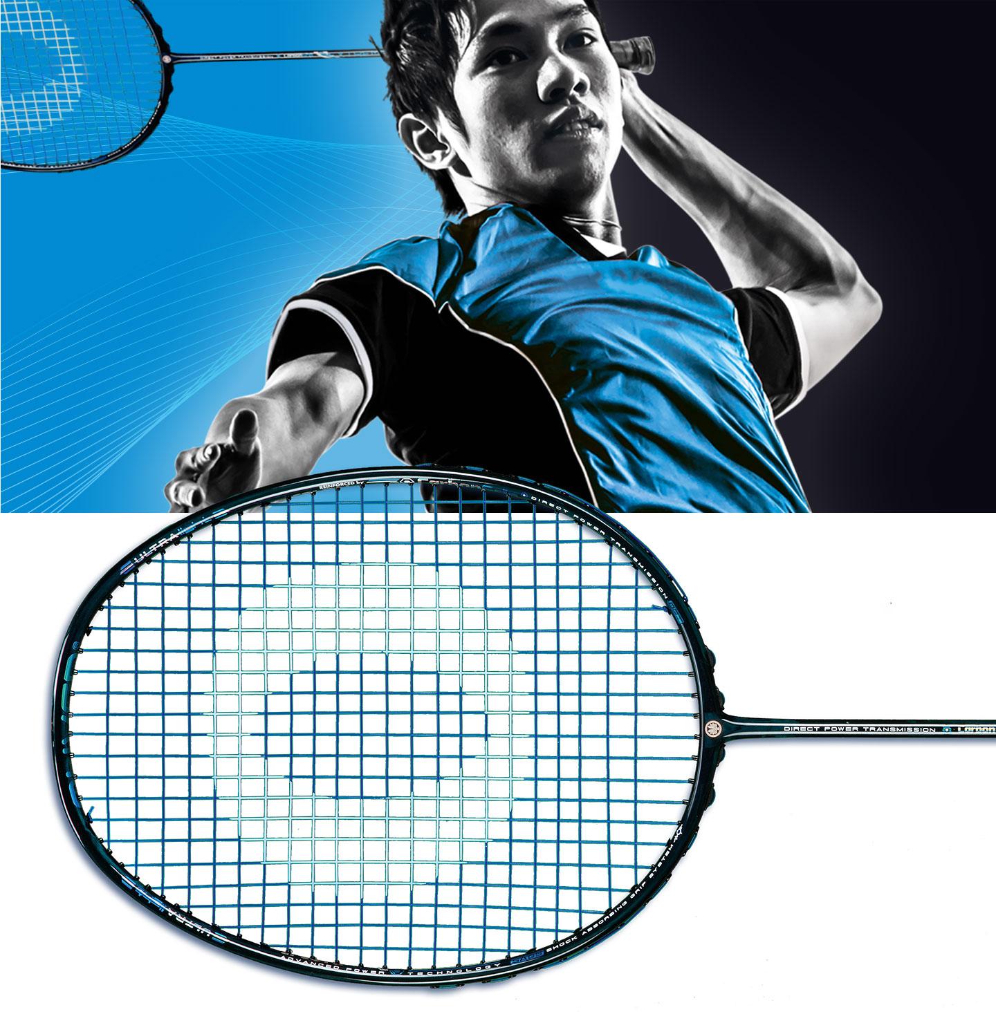 P12 Werbeagentur Heidelberg Referenz OLIVER Sport Badminton Racket Detail Banner