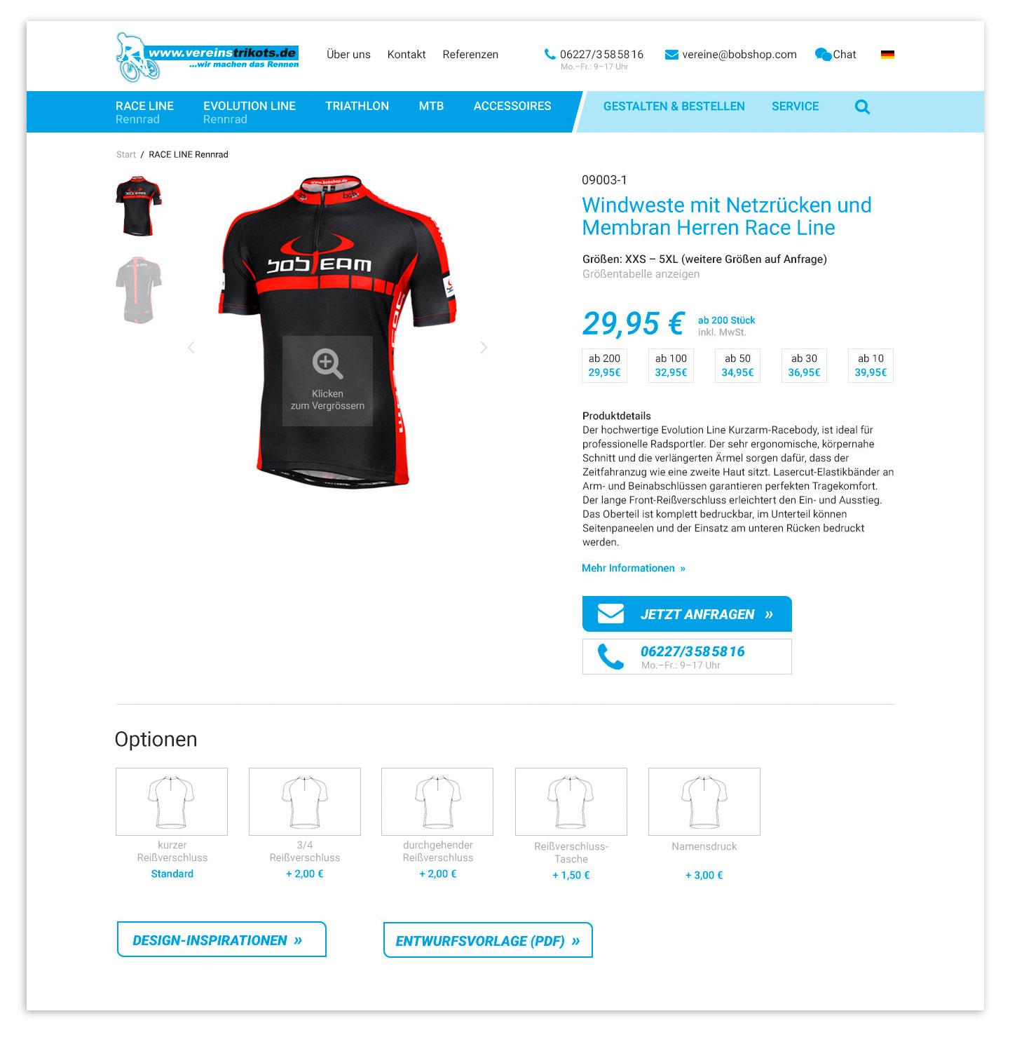P12-Werbeagentur Heidelberg Website Referenz Vereinstrikots Shop 05